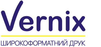 Vernix MarketPlace